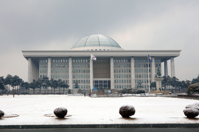 (The National Assembly of the Republic of Korea)