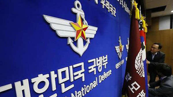 The Ministry of National Defense. Yonhap