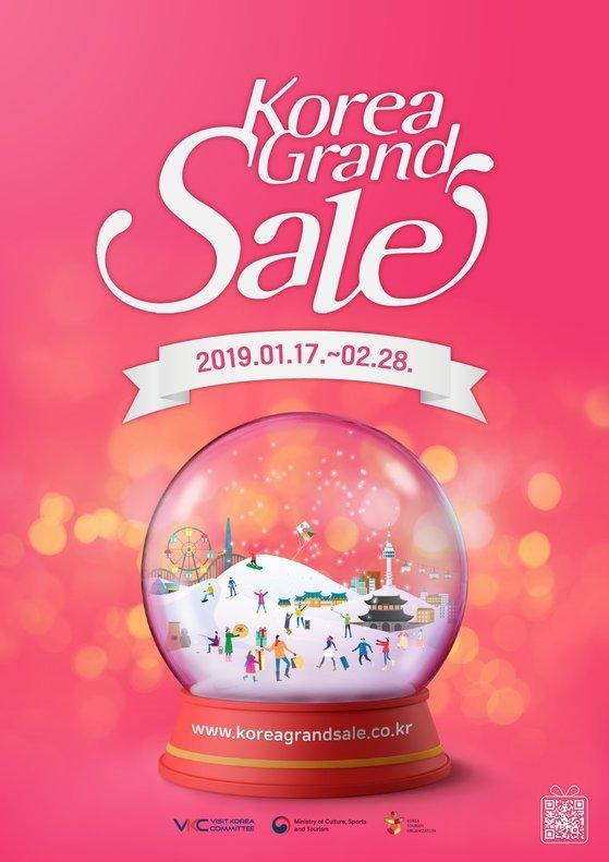 The poster for Korea Grand Sale (Visit Korea Committee)