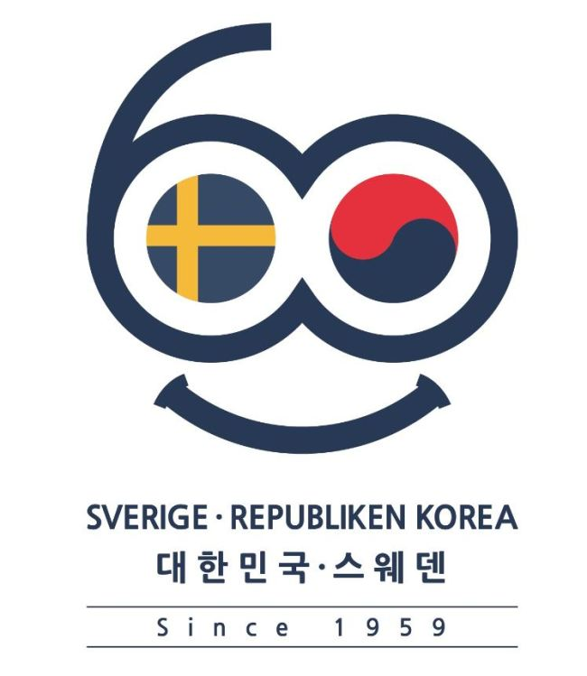 The winning logo from the Sweden-Korea 60 Years Logo Design Competition (Swedish Embassy)