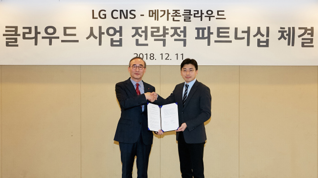 (LG CNS)