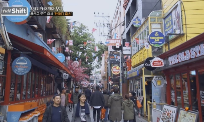 "Friday's episode of the tvN program ""Shift"" shows the busy streets of Itaewon. (tvN)"