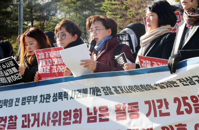 Members of women`s rights groups call for an extension into the probe into alleged irregularities in prosecution`s investigations outside the Supreme Prosecutors` Office in Seoul on Dec. 7. Yonhap