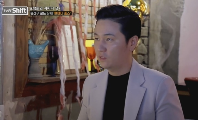 A restaurant owner in Yongsan District. (tvN)