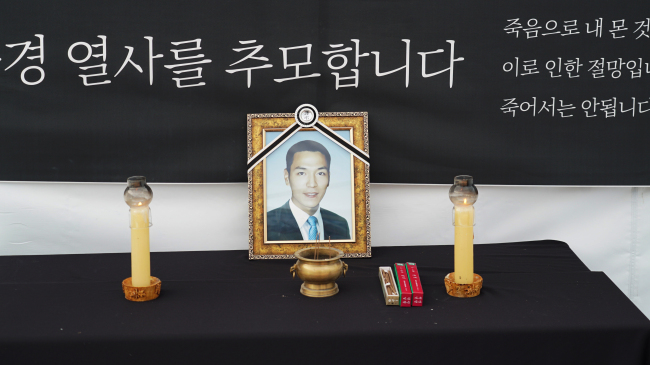 A memorial altar is set up to honor Park Jun-kyung, a tenant in the Ahyeon-dong 2 construction area. (Shot by Lee So-jeong/The Korea Herald)