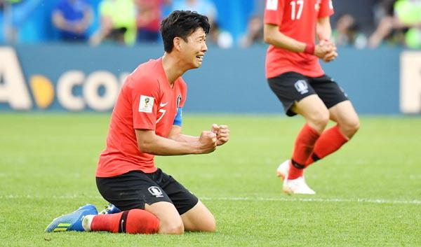 Son Heung-min (Yonhap)