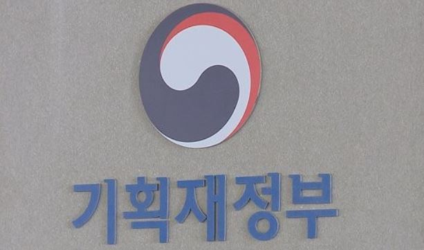 The Ministry of Economy and Finance. (Yonhap)