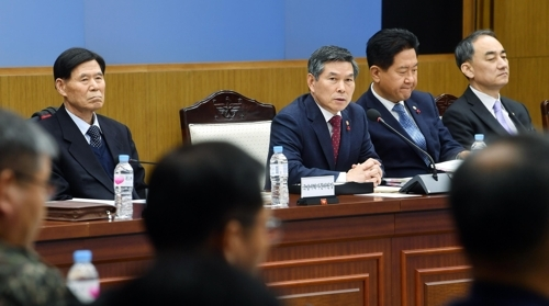 South Korea's Defense Minister Jeong Kyeong-doo (second left) at Friday's meeting. (Defense Ministry)