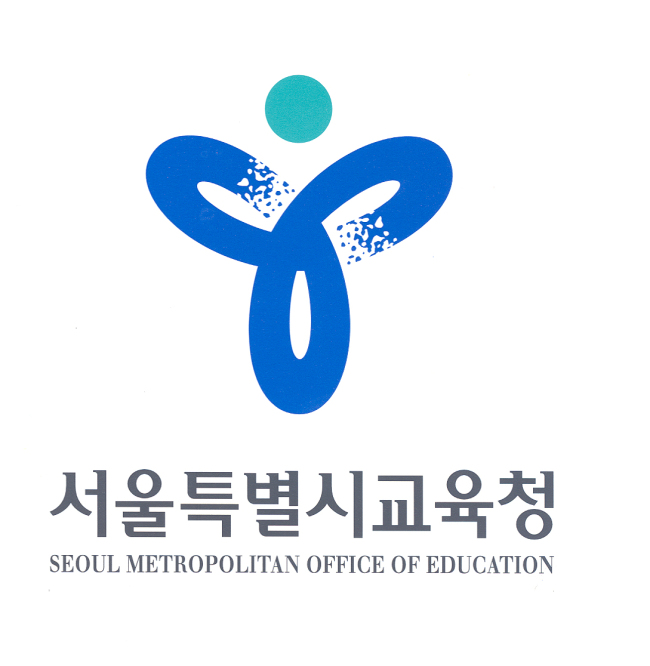(Seoul Metropolitan Office of Education website)