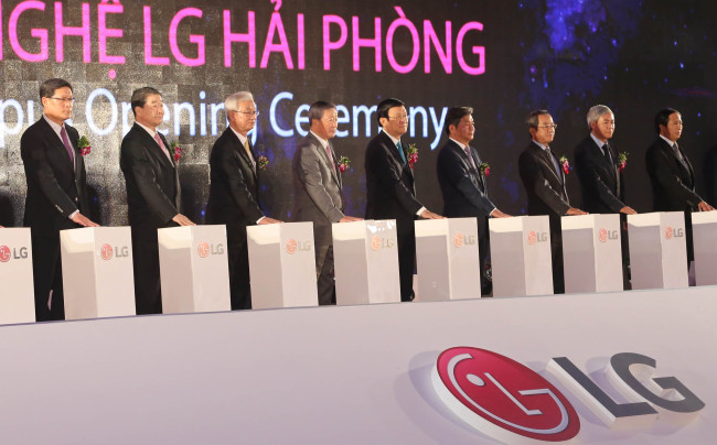 Since 2015, LG Electronics has produced TVs, smartphones, home appliances and infotainment systems in the northern port city of Haiphong, Vietnam. (LG Electronics)