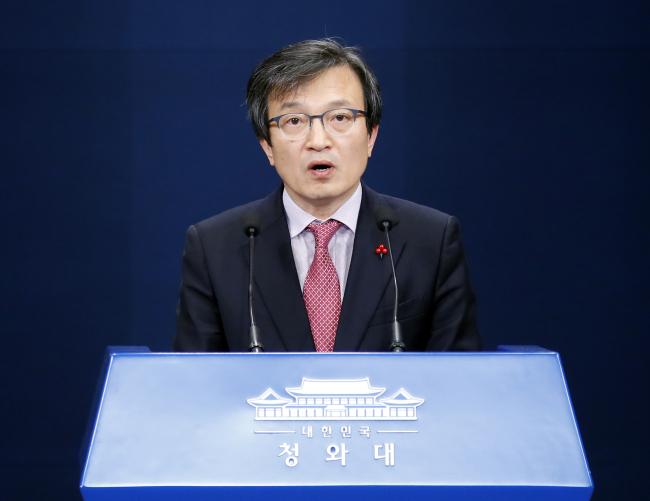 Cheong Wa Dae spokesperson Kim Eui-kyeom. Yonhap
