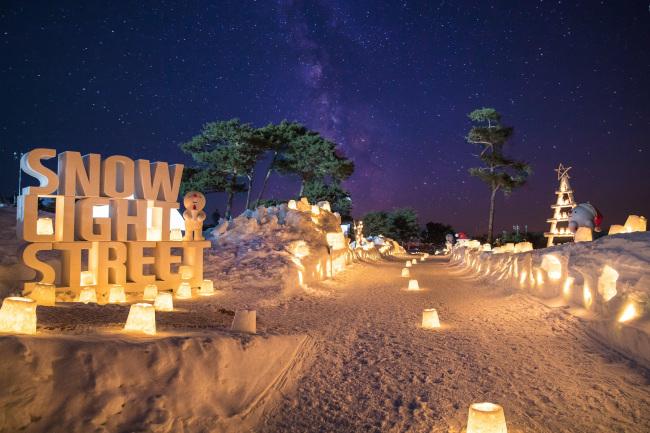 Snowy Land / Vivaldi Park