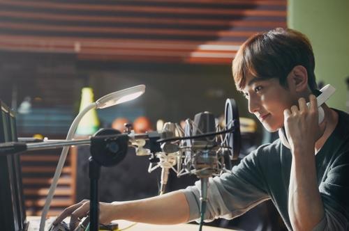 Kangta (S.M. Entertainment)