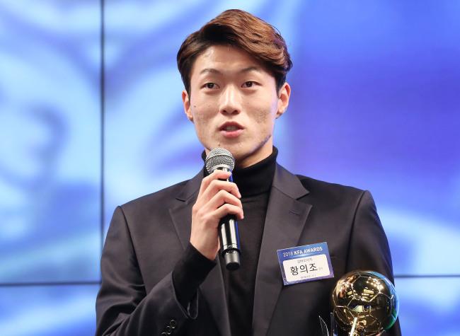 Hwang Ui-jo (Yonhap)