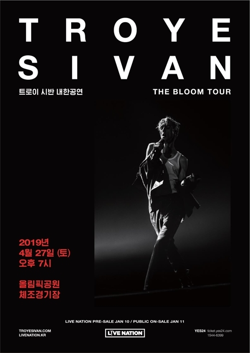 (Live Nation Korea)