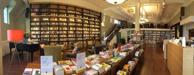 Choi Ina Books at Seolleung, southern Seoul (Choi Ina Books)
