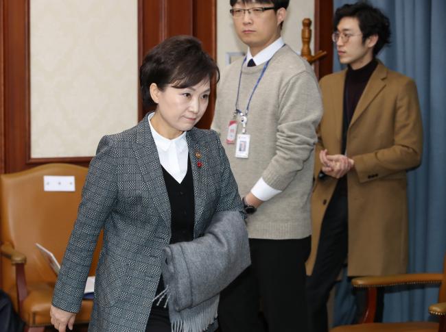 Transport Minister Kim Hyun-mee (Yonhap)