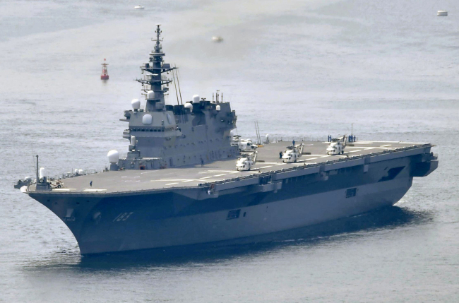 Japanese helicopter carrier Izumo (AP-Yonhap)