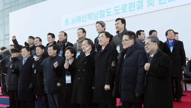 South and North Korean officials participate in the groundbreaking ceremony for inter-Korean railways and roads in Kaesong, North Korea on Wednesday. (Joint Press Corps)