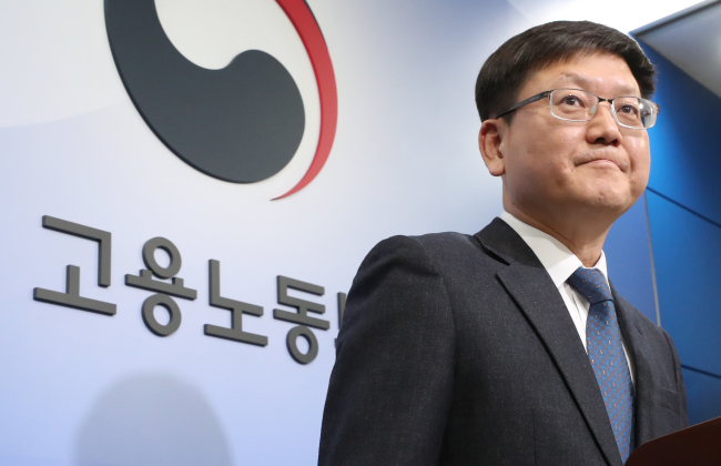 Vice ministrer of Employment and Labor Lim Seo-jeong (Yonhap)