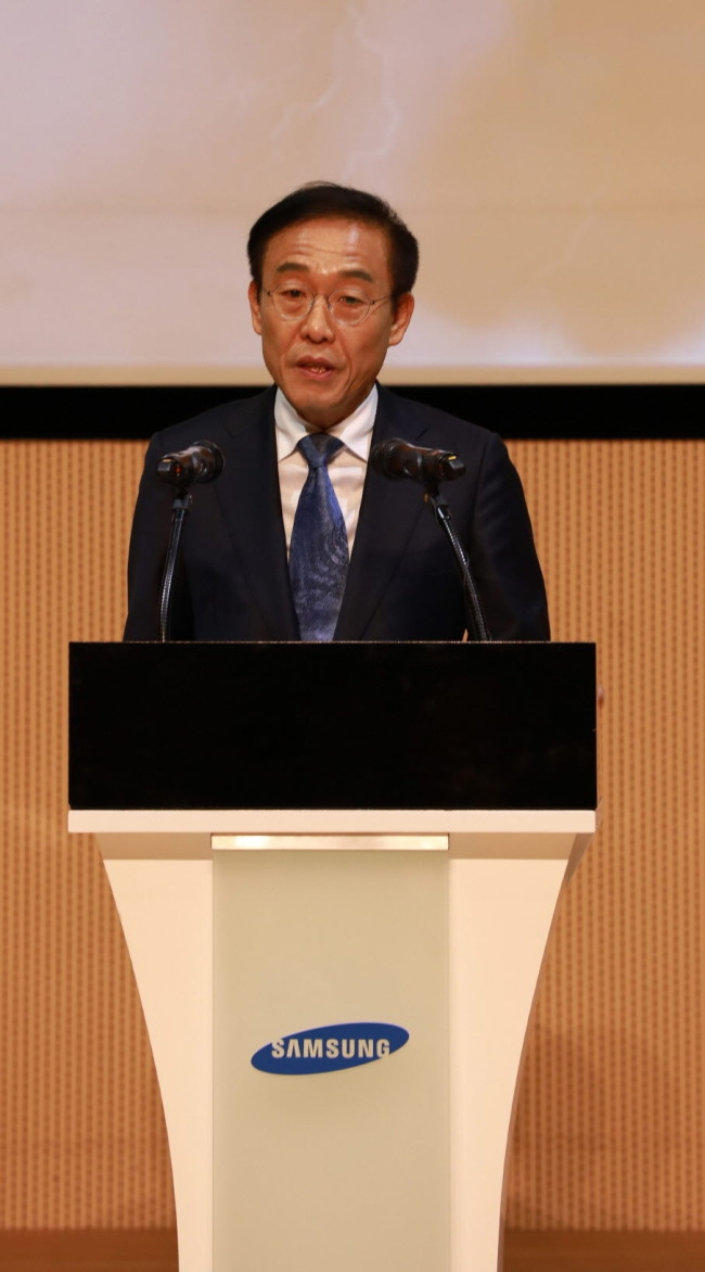 Kim Ki-nam, vice chairman and chief executive officer of Samsung's device solutions division (Samsung)