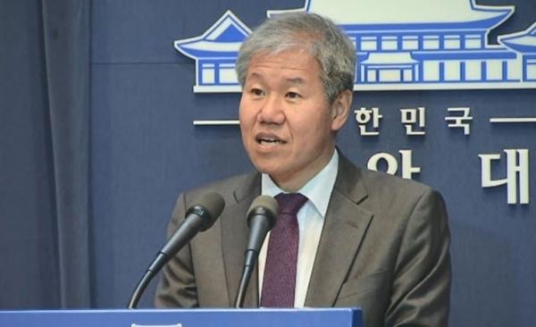 Kim Soo-hyun, presidential chief of staff for policy. Yonhap