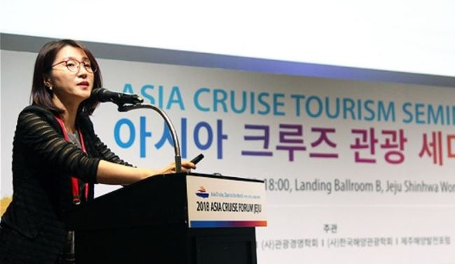 Korea Culture and Tourism Institute research fellow Youn Joo speaks at a seminar on cruise tourism.