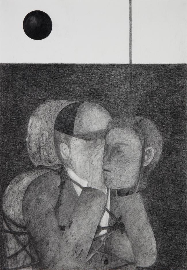 """Pale Night"" by Mackerel Safranski (SNUMoA)"