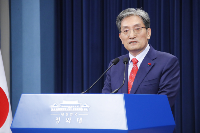 Noh Young-min, newly named chief of staff, speaks at a press conference in Seoul on Tuesday. Yonhap