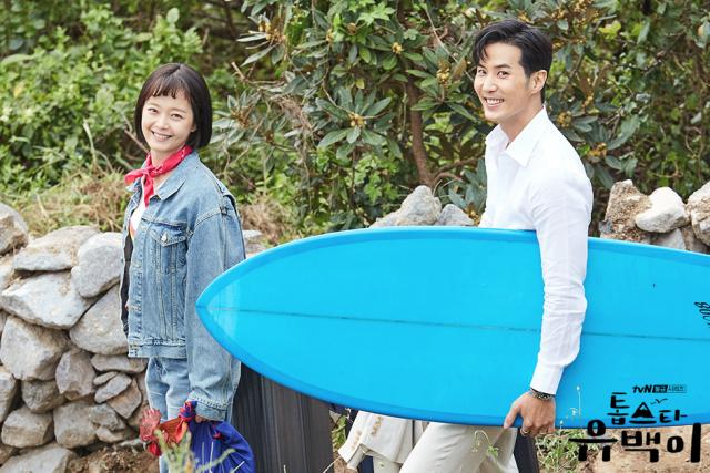 Top Star U-back. (tvN)