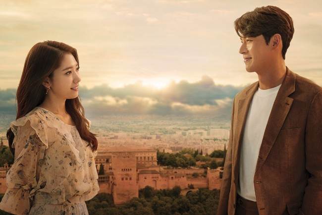 Memories of the Alhambra (tvN)