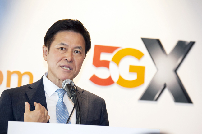 CEO Park Jung-ho answers questions from the press at CES 2019 in Las Vegas on Tuesday. (SK Telecom)