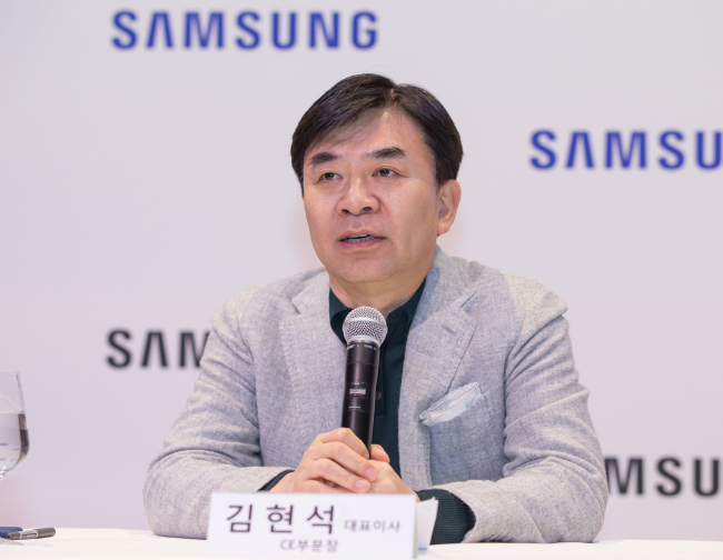 CEO Kim Hyun-suk speaks during a press conference at CES 2019 in Las Vegas on Tuesday. (Samsung Electronics)