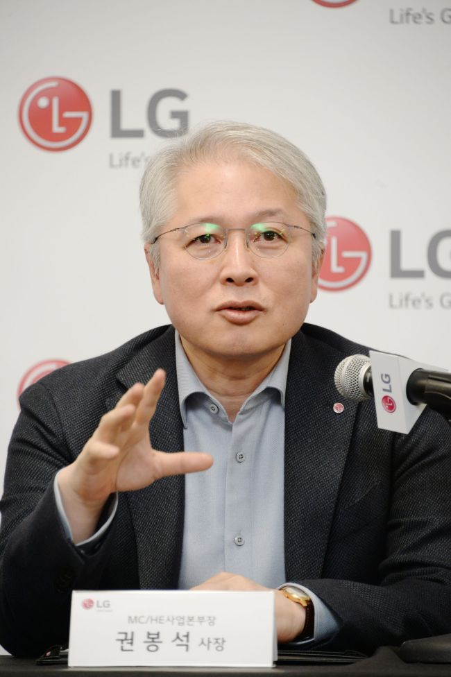 Kwon Bong-seok, president of LG's home entertainment and mobile communications division.