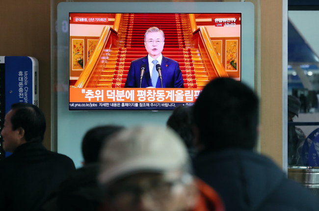 People watch President Moon's speech at Seoul Station on Thursday. (Yonhap)