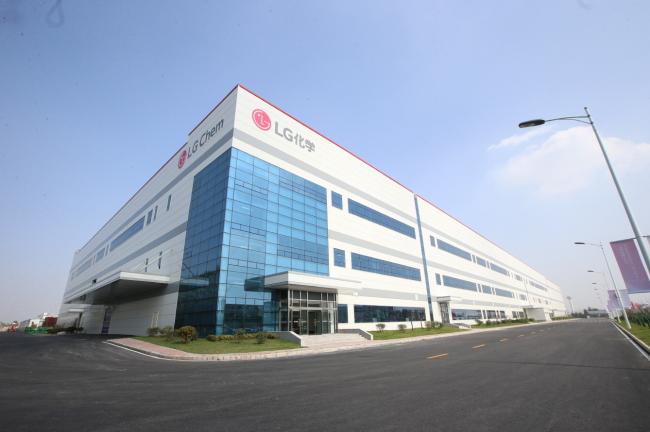 LG Chem's battery plant in Nanjing, China (LG Chem)