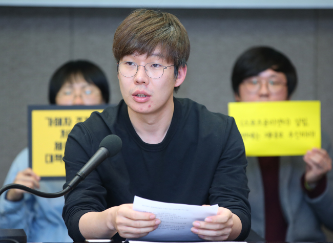 The Young Skaters Association leader Yeo Jun-hyeong speaks at a press conference on Thursday. (Yonhap)