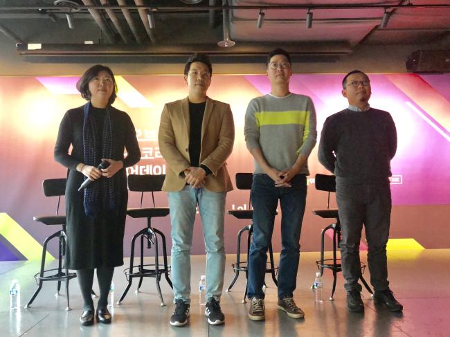 Riot Games' Koo Ki-hyang, Oh Sang-hun, Yi Min-ho and Kepsa's Kim Cheol-hag (Lim Jeong-yeo/The Korea Herald)