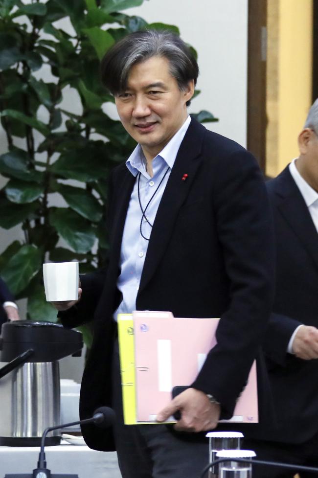 Senior Presidential Secretary for Civil Affairs Cho Kuk(Yonhap)