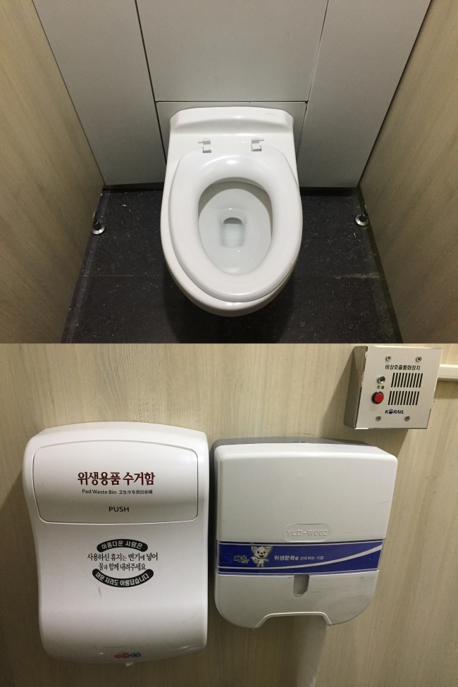 Seoul Station's public restrooms are kept tidy due to the cleaner's efforts. (Park Ju-young/The Korea Herald)