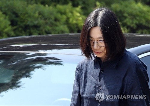 Korean Air heiress Cho Hyun-ah