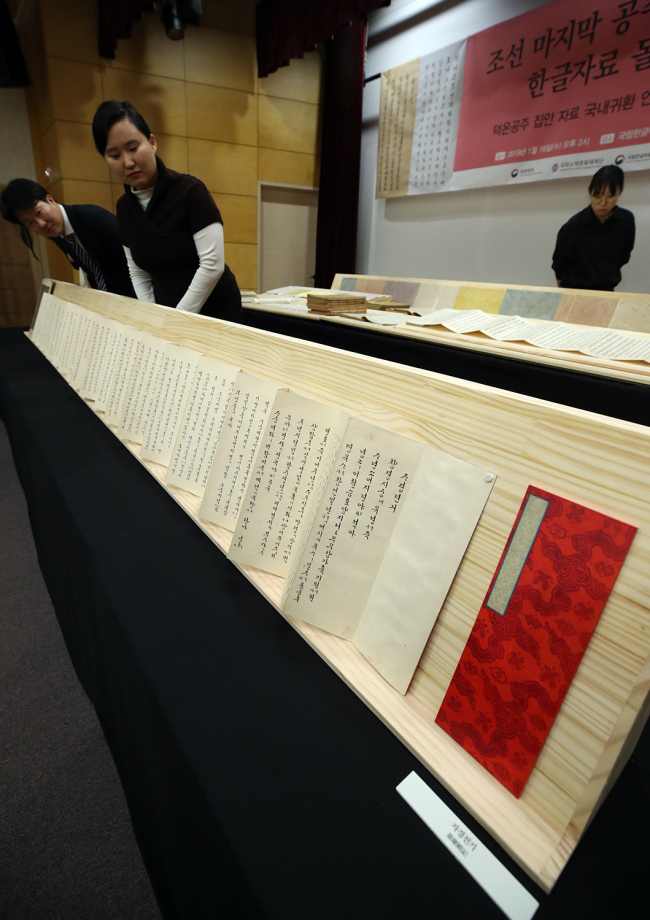 A collection of 68 calligraphies, books and letters written by Princess Deokon and her family have been returned to Korea. The collection was transferred to the National Hangeul Museum.(Yonhap)