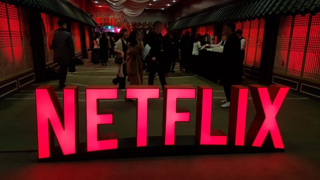 Nextflix held a press conference in Seoul on Monday. (Yonhap)