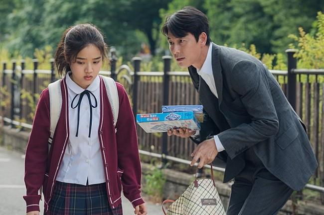 """Innocent Witness"" (Lotte Entertainment)"