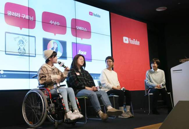 From left: YouTubers from channels Studio Guru, Soo not Sue and Dotface speak during a press event held Tuesday at Google Campus Seoul. (YouTube)