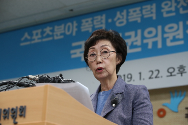 Choi Young-ae, head of the National Human Rights Commission of Korea, speaks at a press conference in central Seoul on Tuesday. (Yonhap)