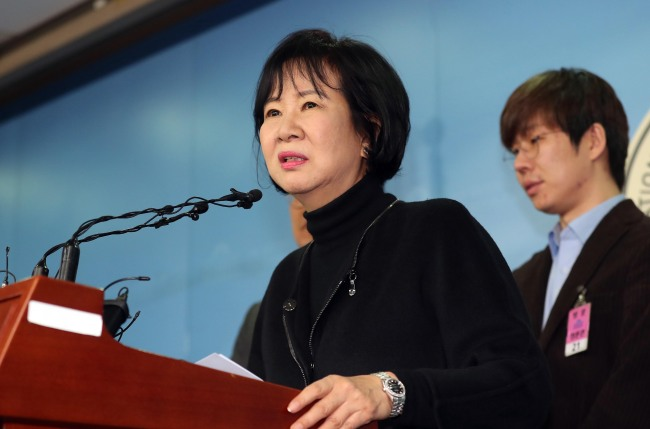 Rep. Sohn Hye-won holds a press conference at the Natonal Assembly on Monday. Yonhap