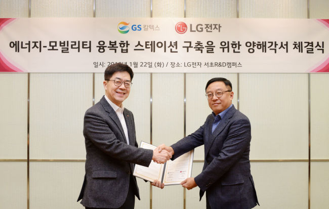 LG Electronics Chief Technology Officer Park Il-pyeong (left) and GS Caltex Executive Vice President Jang In-yung (LG Electronics)