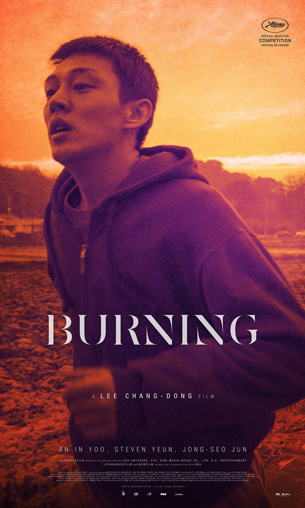 "The English poster for ""Burning"" (CGV Arthouse)"