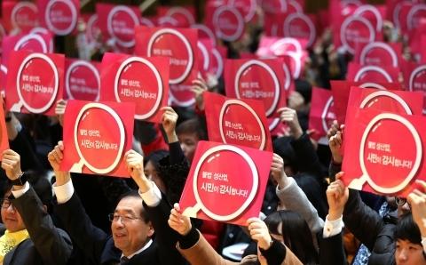 (Seoul Metropolitan Government)
